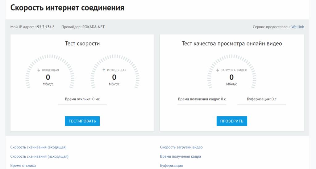 Скриншот, сервис Banki.ru