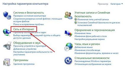 Скриншот, Сеть и интернет