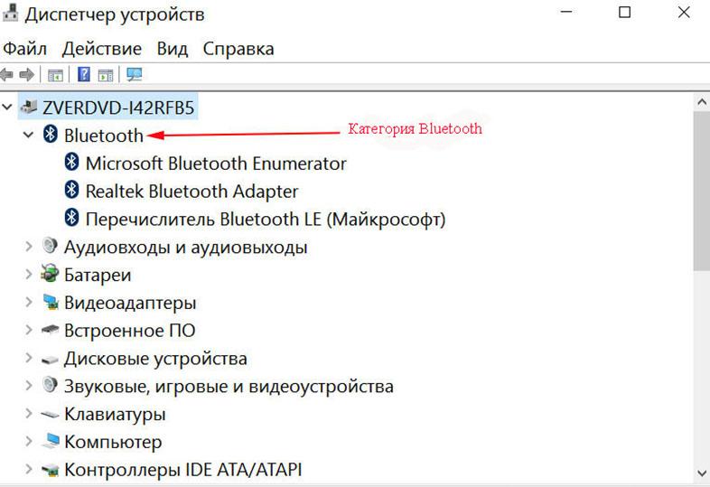Скриншот, диспетчер устройств