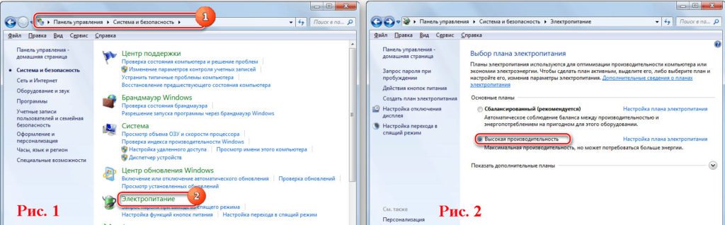 Скриншот, план электропитания