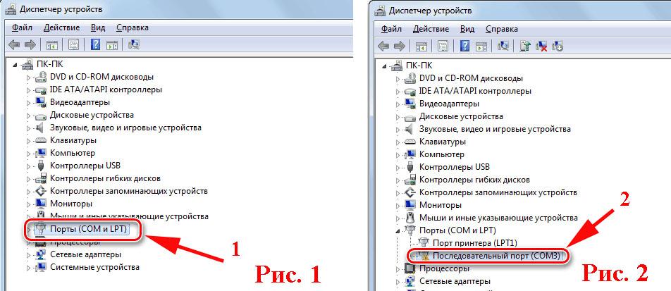 Скриншот, порты