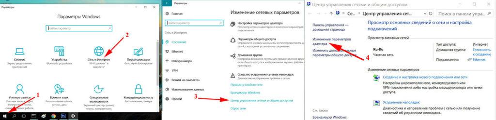 Скриншот, вход на сетевую плату