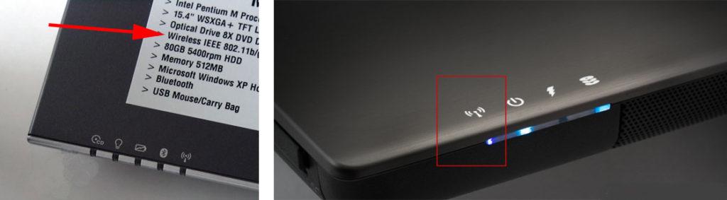 Значок вай фай на корпусе ноутбука