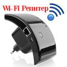 Как выбрать и настроить репитер Wi Fi