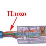 Как обжать сетевой кабель без обжимника