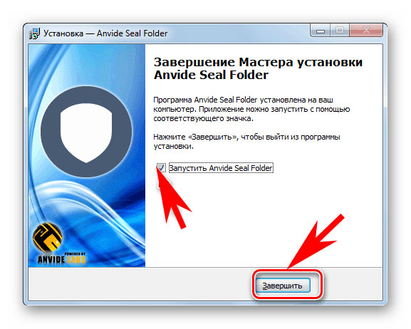 Приложение Anvide Seal Folder