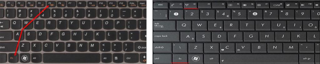 Включение WiFi сочетанием клавиш
