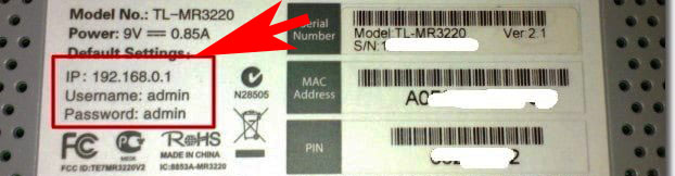 Смотрим IP адрес модема