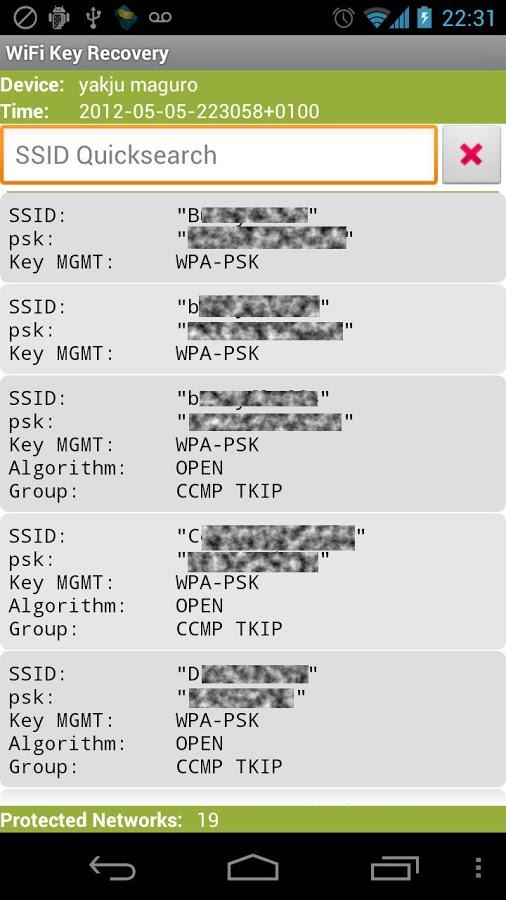 Скриншот, утилита WiFi Key Recovery