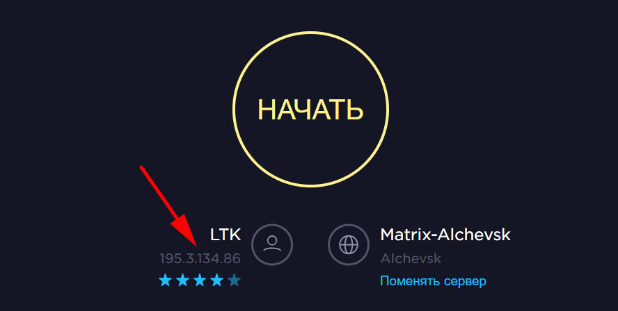 Скриншот, сайт speedtest.net