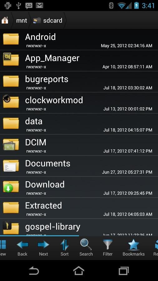 Скриншот, утилита Root Browser