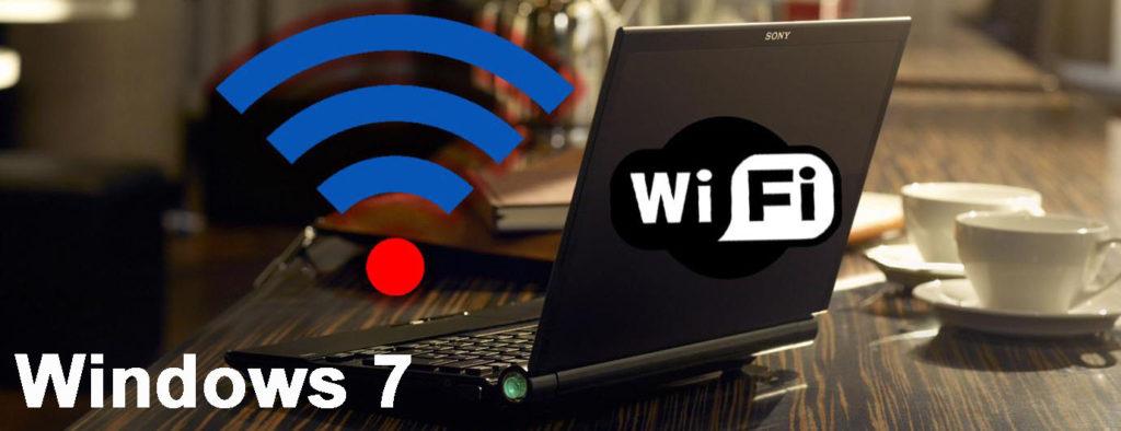 как раздать Wi-Fi с ноутбука виндовс 7
