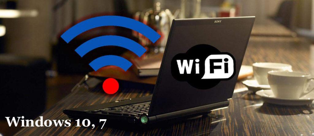 Как подключить ноутбук к wi fi сети на Windows 10, 7