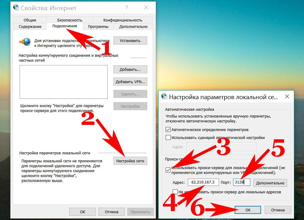 Прописываем IP адрес и порт на браузере