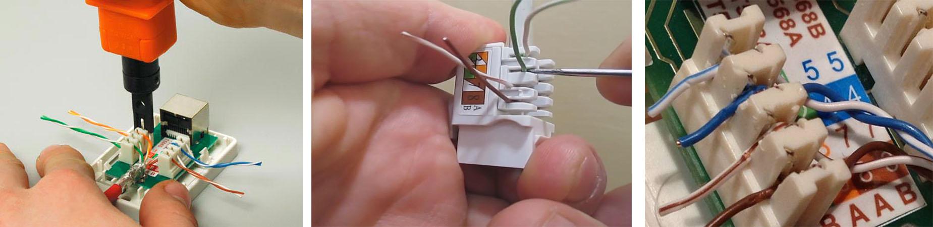 Вставляем провода в розетку rg 45