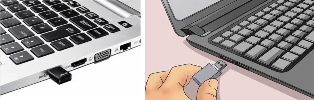 Вставляем вай фай адаптер в USB порт
