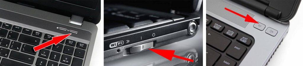 Как включить вай фай на ноутбуке