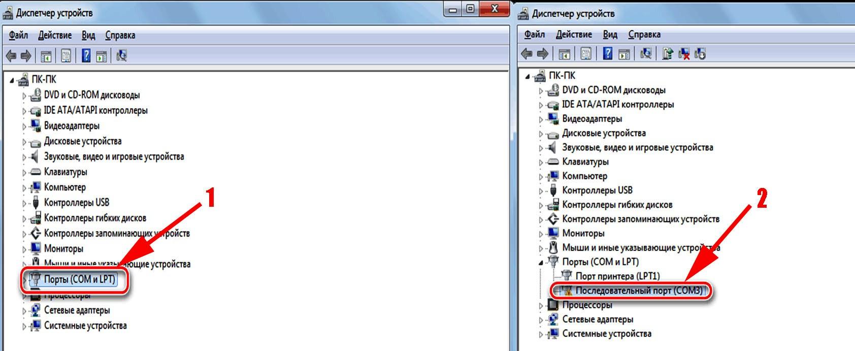 Находим Порты (COM и LPT1) в диспетчере устройств