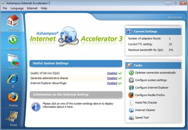 Программа Internet Accelerator