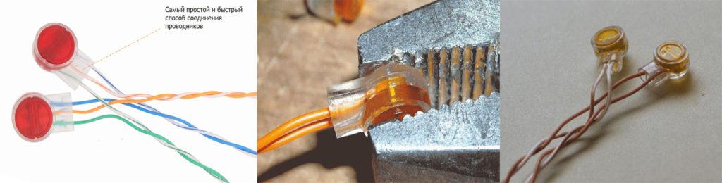 Как соединить интернет кабель между собой при помощи Скотч-лок