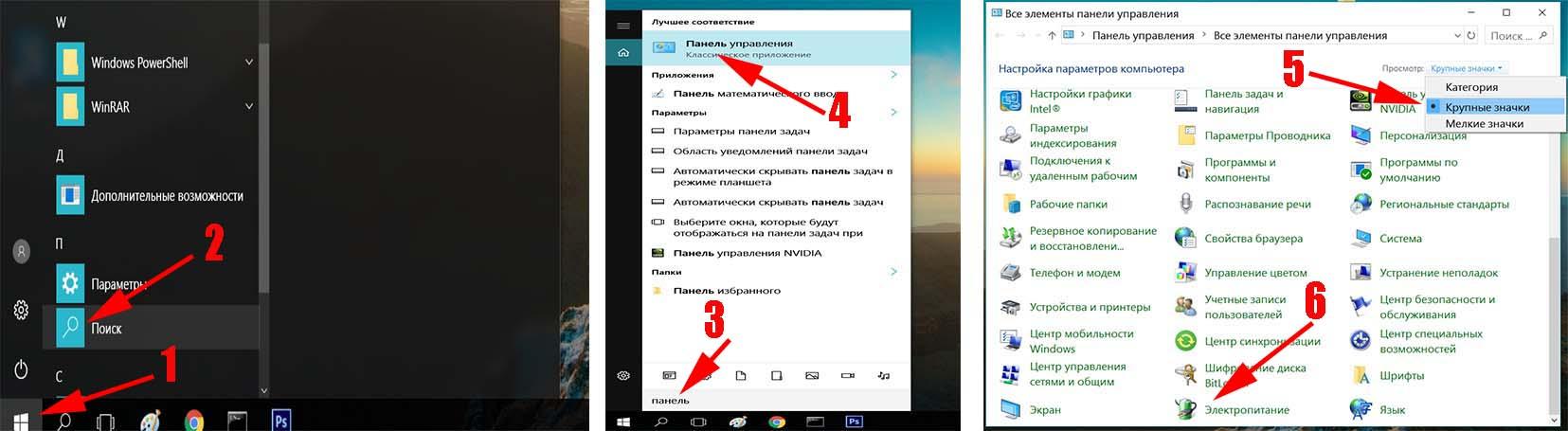 как на ПК войти в Биос с ОС Windows 10